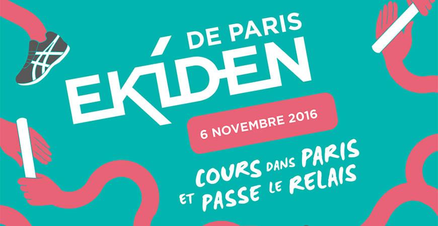 L'Ekiden de Paris 2016, entre performance et euphorie