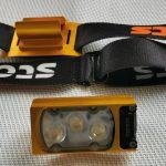 Lumière sur la petite frontale Kiska 2 de Stoots